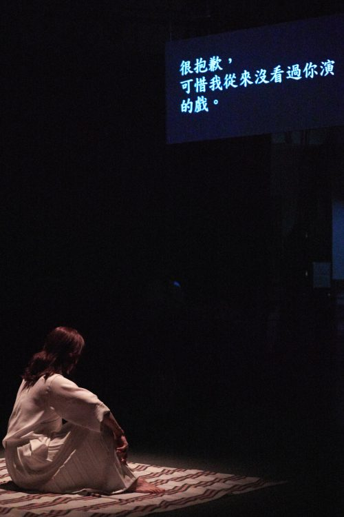 女子安麗(臺北海鷗劇場提供/攝影黃約農)