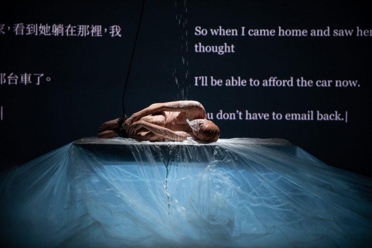人性交易所(國家兩廳院提供/攝影李佳曄)